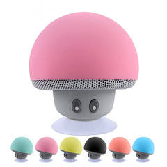 Mini Bluetooth Speaker Waterproof Mushroom Wireless Music HiFi Stereo Subwoofer Hands Free For Phone yellow