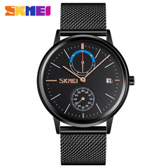 SKMEI Europe and America Business Arc Shaped Mirror Men's Quartz Watch Net Belt Hot Watch black