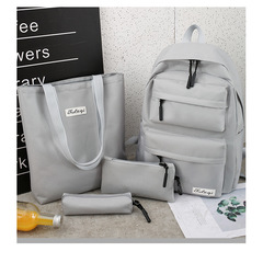 4Pcs/Set Canvas Backpack bags Travel Rucksacks Leisure Backpacks For Teenage Girls School Bagpack black one set