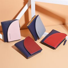 Women's Wallets Short Personality Zipper Small Purse Card PU Leather Wallet Grey One Size