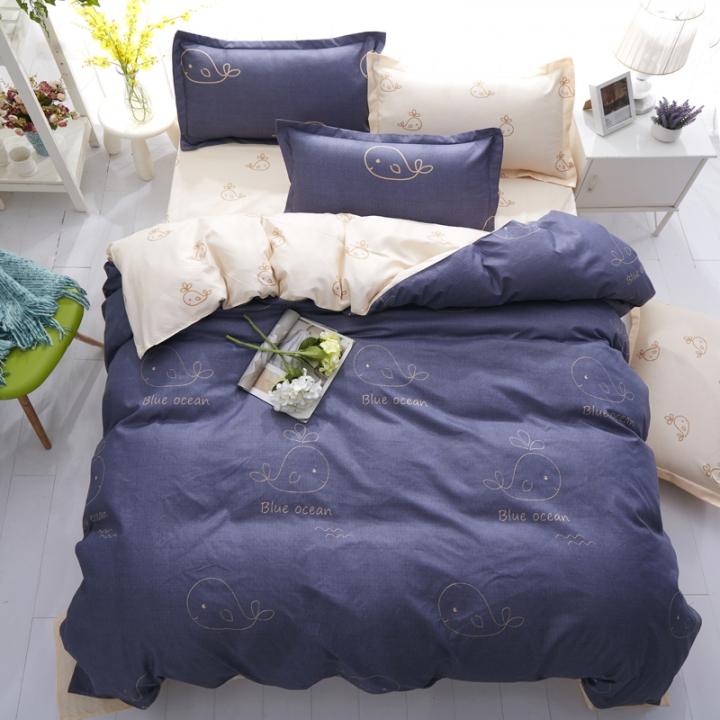 Duvet Cover 4pcs 100%Polyester Sheet Bed Linen Bedclothes Pillowcase Blue/Rice white 5*6