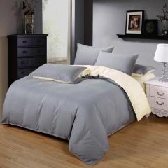 Now Duvet Cover 100% Polyester 4PCS Bedding set Green Pillow Gray Gray 4*6