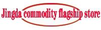 Jingda commodity flagship store