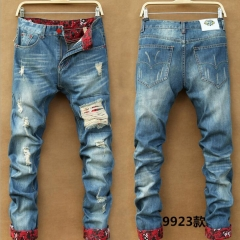 Men Stylish Ripped Jean Pants Biker Skinny Slim Straight Frayed Denim Trousers New Fashion Clothes style  1 30