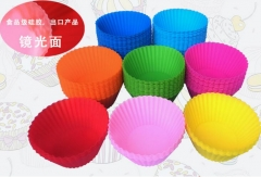 Round Shape 3D Cake Cup Silicone Muffin Cupcake Mold Baking Tools Cake Decorating Tools For Bakeware orange 3pcs/lot