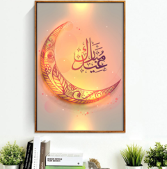 Happy Lantern Oil Painting Wall Art Stickers Muslim Eid Al-Fitr Wall Decal Nursery Living Room gold 45*60cm