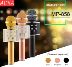 ADRA Portable Wireless Karaoke Handheld Microphone USB KTV Player Mic Speaker Record Music Golden 5W One Size
