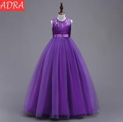 ADRA Children's Dress Princess Dress Wedding Dress Long Tutu Girl Lace Dress Purple 120cm