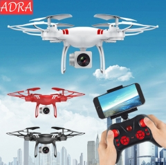 ADRA Remote Control Four-axis Drone Fixed High Professional Wifi High-definition Aerial Aircraft Toy White Without Camera