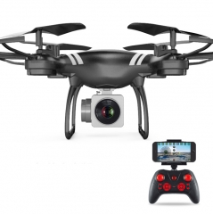 ADRA Remote Control Four-axis Drone Fixed High Professional Wifi High-definition Aerial Aircraft Toy Black 5Million Pixels Camera