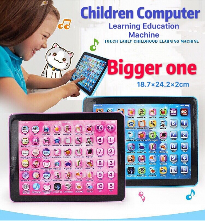 C.D Kids' Tablet Children Computer Learning Education Machine Toy Gift For Kids Educational toys blue 18.7 * 24.2 * 2