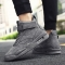 2018 in the new sports, fashion style handsome men's fashion sports shoes gray 41