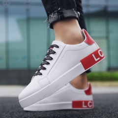 New men's shoes trend white shoes, fashion casual shoes, anti-skid, wear-resistant and odorless. gules 39