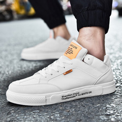 New Men's Leisure Sports Shoes Light Board Shoes Teenagers'Fashion Shoes 2019 white 43