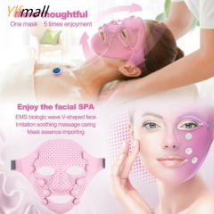 Electric EMS Vibration Beauty Massager Anti-wrinkle Magnet Facial SPA Mask