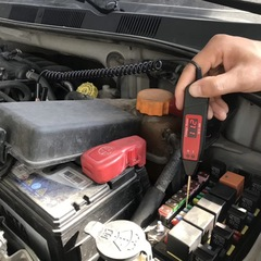 5-36v Special for car repair Test pen Digital display Automotive voltage detection pen Detection