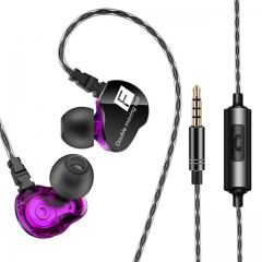 Earphone in-ear heavy bass cable earplug with microphone cable control K song double motion coil violet
