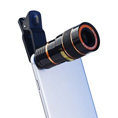 8XSJ 8X Zoom Telephoto Lens Shutterbug Necessary for iPhone Samsung Xiaomi ZTE Notebook PC Black one 8XSJ as shown