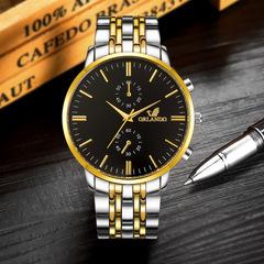 Men Brand Fashion Business Watch Waterproof Male Classic Quartz Watch black