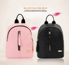 2018 PU Leather Women Backpack Crocodile Pattern Solid School Backpack Female Women Small School Bag red 21.5cm×25cm×10.5cm