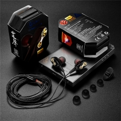 CK8 In-ear Double Dynamic Running Game Music Headset HIFI Headphones Black
