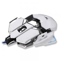 Combaterwing 4800 DPI Optical USB Wired Professional Gaming Mouse Buttons RGB Breathing LED Mice White 13 * 7.8 * 3cm