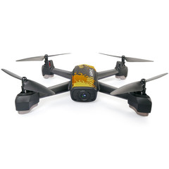 Drone HD camera GPS automatic remote control four-axis aircraft authentic blue 30 * 24 * 5cm