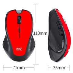 MODAO Bluetooth Charging Wireless Mouse Notebook Tablet MAC1600DPI Bluetooth Wireless Link black 110*71*35