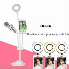 Photography light beauty light fill light W8-01 live stand live kkwz0216