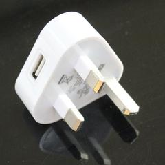 fashion USB smart phone charging plug random normal white