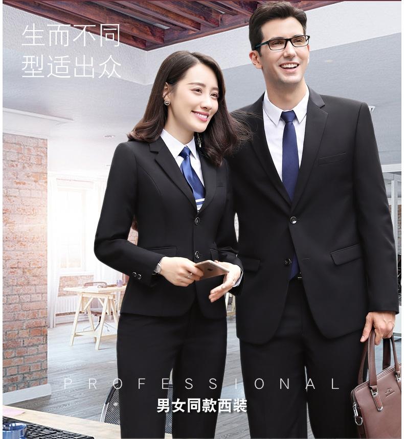 2018 Fashion Office Business Casual Suit 2 Pcs Custom Luxury Men S