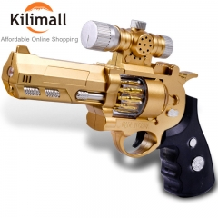 Children's electric sound and light toy gun vibration projection boy toy Gold 24*15*4