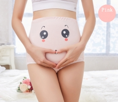 Pregnant women's underwear and pure cotton breathable and high waist pink M