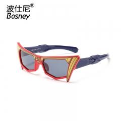 Kid's Sunglasses 3-12 years Silicone fashionable anti-radiation polarized sunglasses baby glasses random color one size