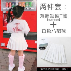 Pleated skirt for girls shape-A skirt for children fashionable children clothes white 100#