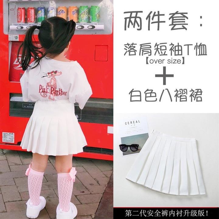 Pleated skirt for girls shape-A skirt for children fashionable children clothes white 100#