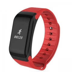 Intelligent blood oxygen exercise blood pressure watch bracelet heart rate monitor call/SMS alerts red