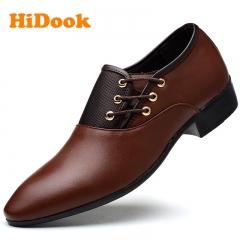 Men's  PU Leather Wedding Shoes Men Business Flat Shoes  Breathable Men Formal Office Shoes brown 42