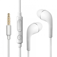 S4 Heavy bass earphone, ear control, Android Apple mobile phone headset white