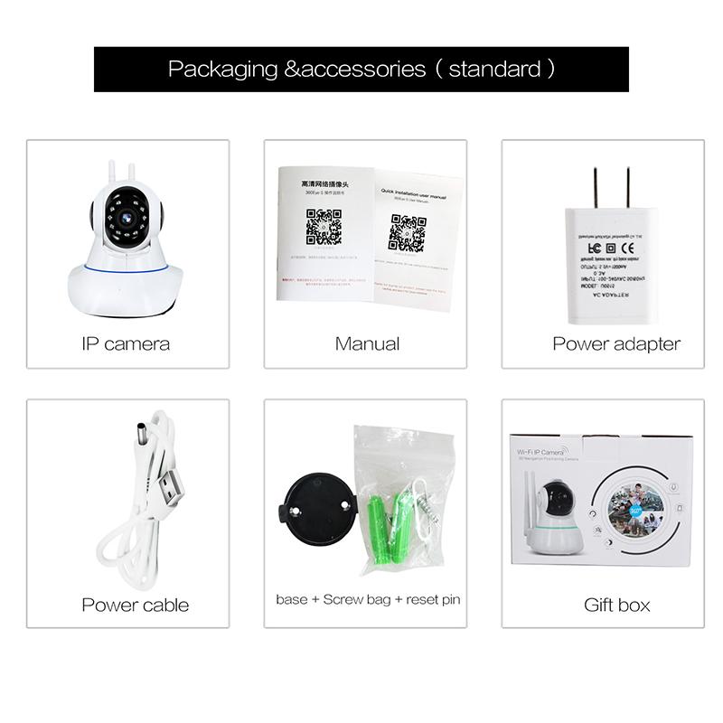 Wireless Remote Surveillance Camera Network HD Camera Shaking Machine WiFi Remote Monitor IP Camera 5
