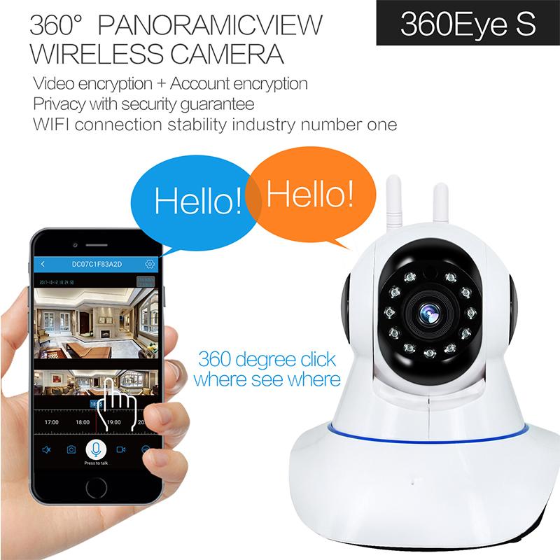 Wireless Remote Surveillance Camera Network HD Camera Shaking Machine WiFi Remote Monitor IP Camera 3