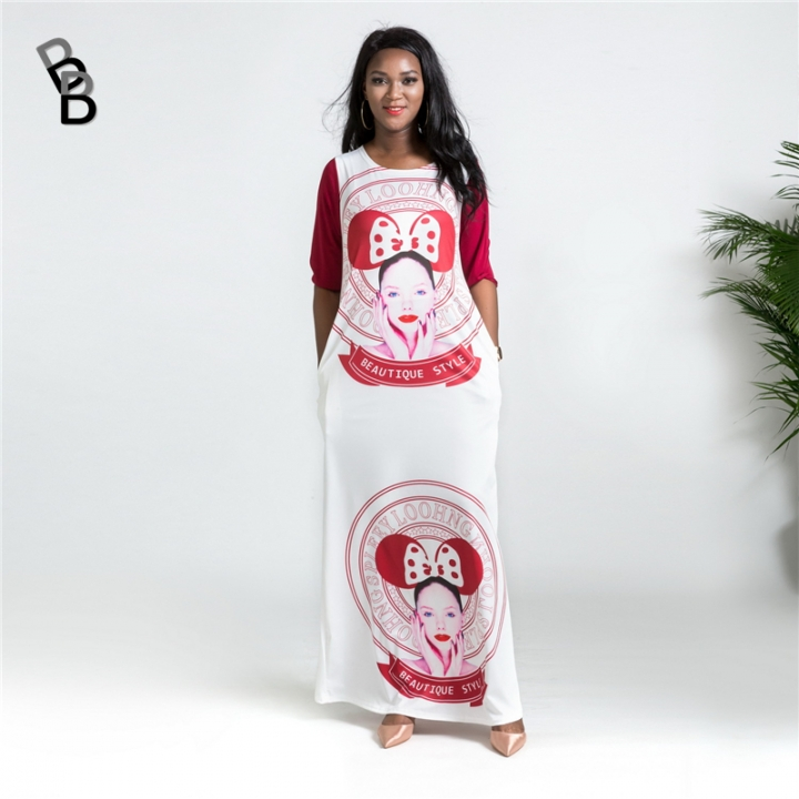 2b808c601 Hot selling slim cultivation Wind striped lotus leaf jacket + Half skirt  fashionable leisure suit red