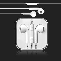 1PCS Headset Earphone With Mic Volume Adjustable Earphone white