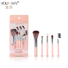 Portable loose powder brush makeup brush set 5 sticks as picture pink