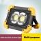 New camping light multi-function portable portable light charging treasure outdoor lighting