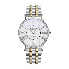 High quality men's watch business simple and stylish men's quartz watch belt Gold copper strip