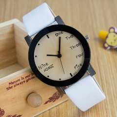 English fashion new watch female student couple watch children table white(male style)