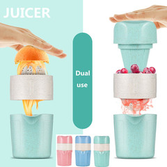 Environmental Protection Hand Press Juicer Tool Household Manual Juicer Fruit Squeezer Machine pink one size