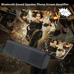 12 Inches Bluetooth Sound Speaker 3D Mobile Phone Screen Amplifier Bluetooth  Phone Stand Amplifier black 29.5*19.5*3.5CM