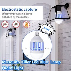 E27 15W Mosquito Killer Bulb UV Lighting Mosquito Control Dual-Purpose Lamp LED Mosquito Lamp Light as pic as pic 15W